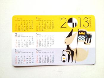 20121111おまけ.jpg
